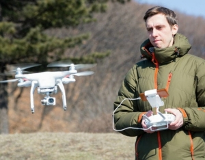 Concern About Drone
